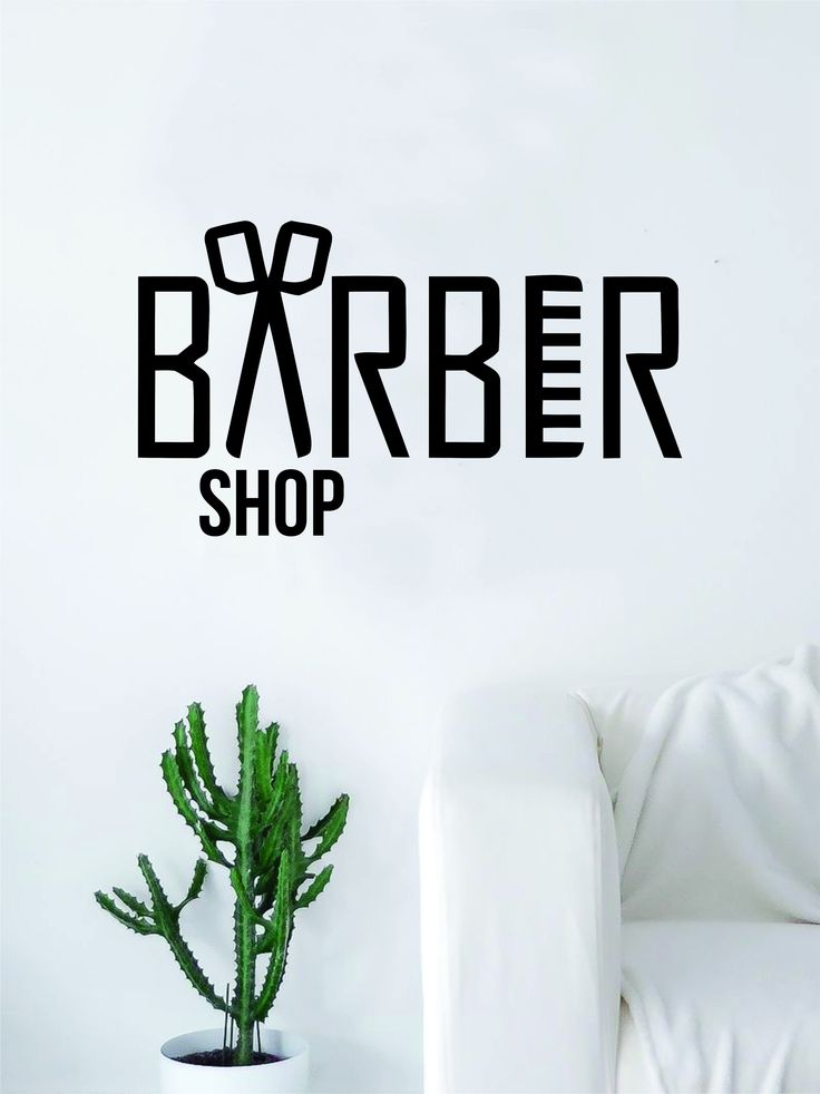 Best 25 Salon Logo Ideas On Pinterest Beauty Salon Logo