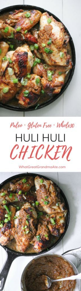 Huli Huli Chicken - Paleo Gluten Free Whole30. Add tomatoe paste separately.