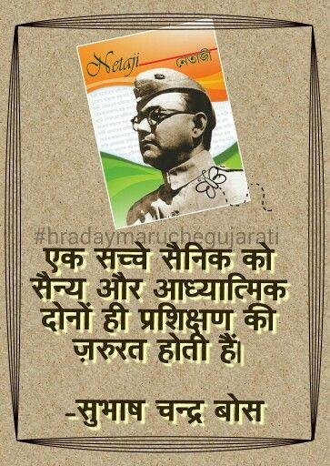 hindi suvichar Hindi quotes, Quotes, Hindi