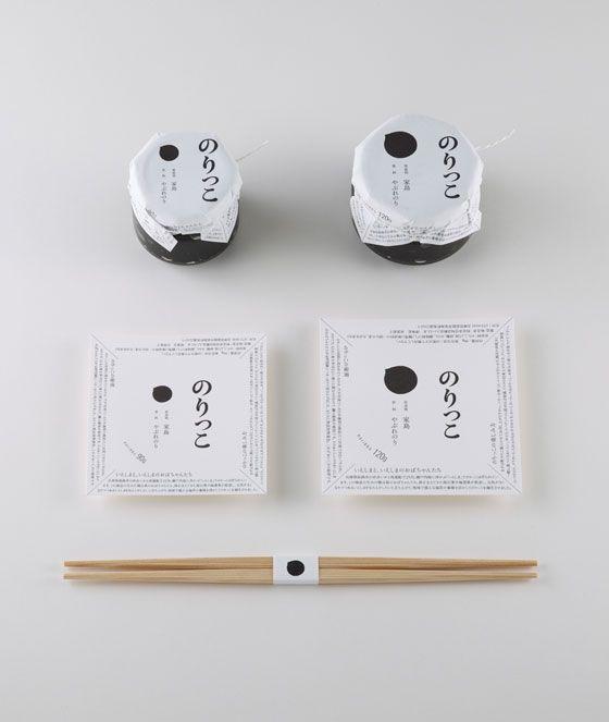 """のりっこ: Package design for """"Norikko"""" : by Daigo Daikoku, Daikoku Design Institute"""