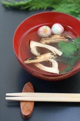 贅沢!焼き松茸のお吸い物 by ma2003co [クックパッド] 簡単おいしい ...