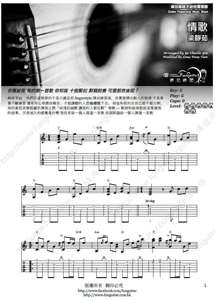 18 best guitar tabs images on Pinterest | Guitars, Guitar tabs and ...