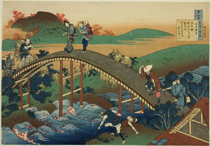 Crossing the bridge over tatsuta river poem by ariwara no for Japanese style bridge