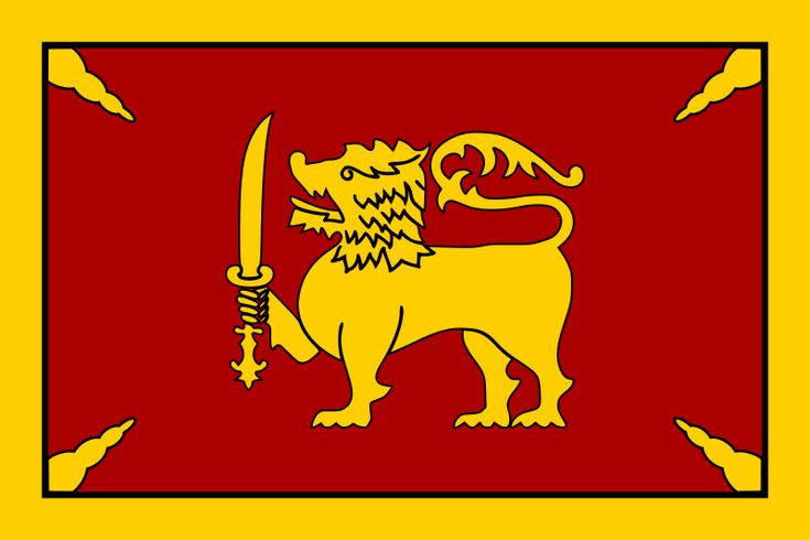 The Nayaks of Kandy were the rulers of Sri Lanka with Kandy as their capital from 1739 to 1815. They were also the last dynasty to rule Sri Lanka. They were related to the Madurai Nayak dynasty and to the Tanjore Nayak dynasty. There were four kings of this lineage and the last king, Vikrama Rajasinha, was captured by the British and exiled to Vellore Fort in India.