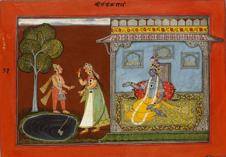 Rasamanjari illustration, opaque watercolour on paper, Basohli, ca. 1660-1670. Inscription: 'In the winter season, her husband having told the servant to cut the ber tree, the doe-eyed nayika dropped the axe in the water'. Best view (click & enlarge): http://media.vam.ac.uk/collections/img/2013/GD/2013GD5541_2500.jpg