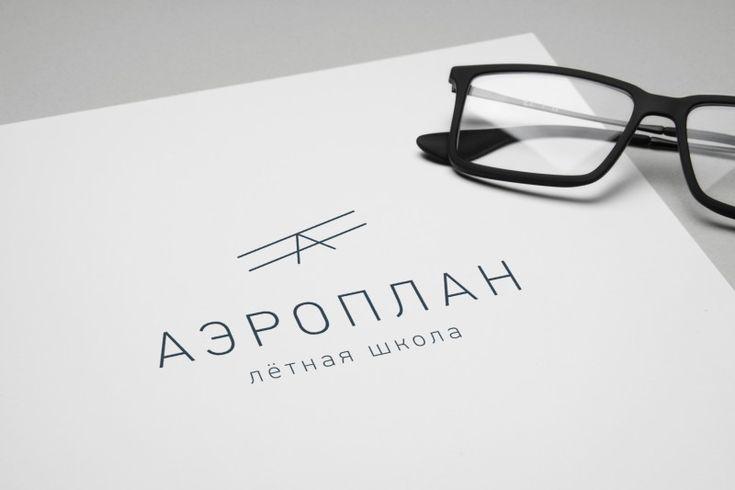 Логотип - Аэроплан - летная школа, Illustration © КсенияАртман