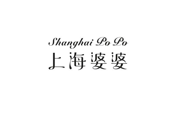 BLOW   Shanghai PoPo