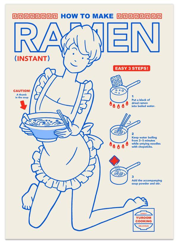 Hoe to make ramen