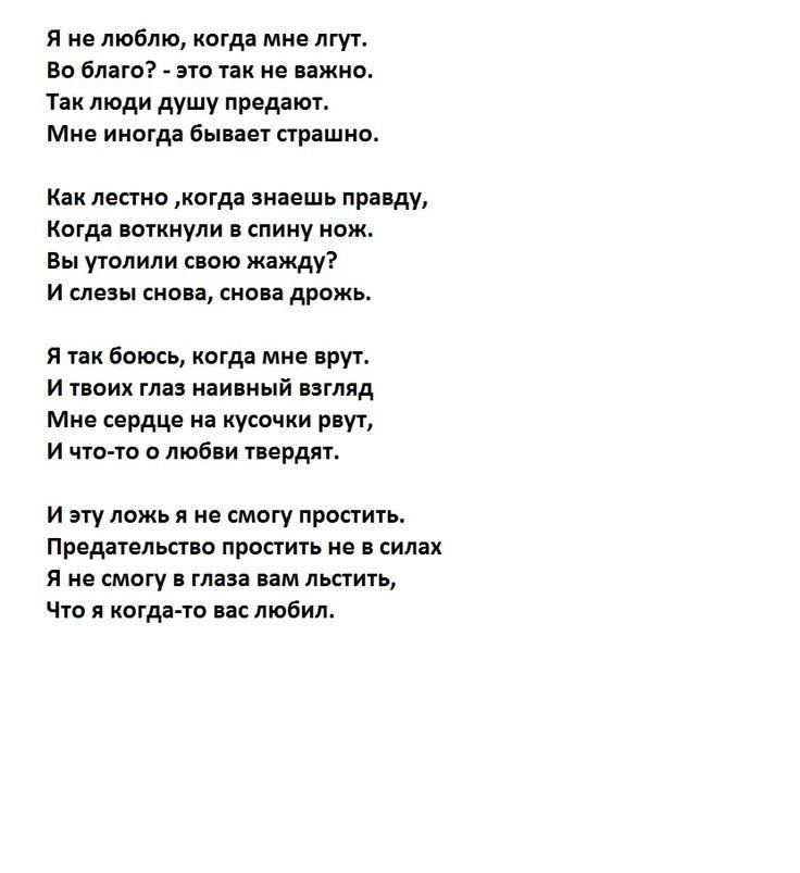 стихи розенбаума о любви дню учителя