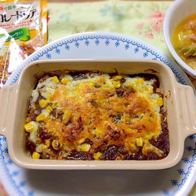 今夜は簡単手抜きご飯 でも子供は喜んで食べてました〜 - 14件のもぐもぐ - 市販の素を使ってカレードリア野菜たっぷりスープ by atsukoohkaVb2