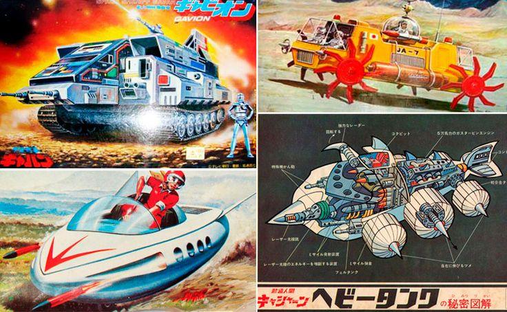 Futurismo retro japonés
