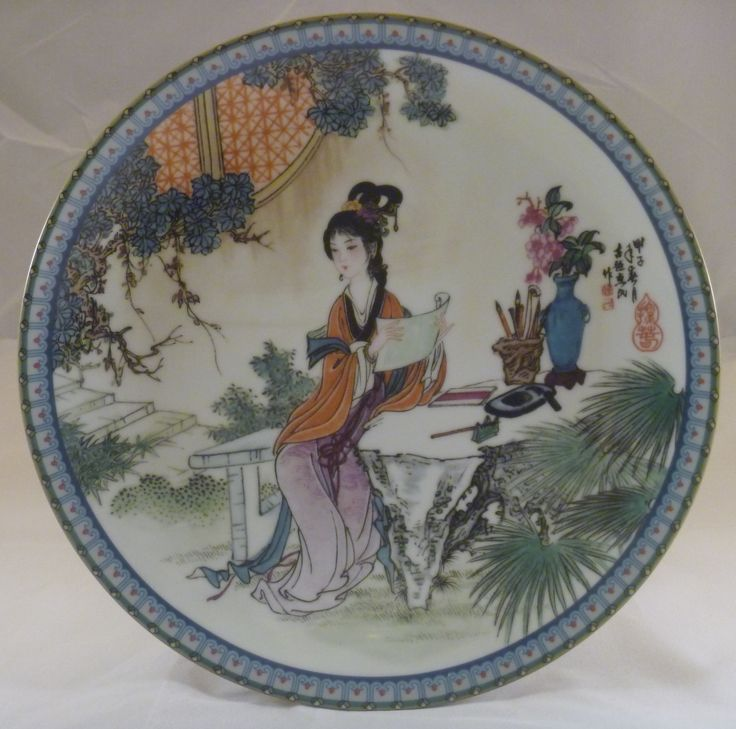 """1989 - Beauties of the Red Mansion Collectors Porcelain plate #11 Tan-Chun named also in story:贾探春 orJia Tanchunhaving the meaningSeeking Spring. 8.5"""""""