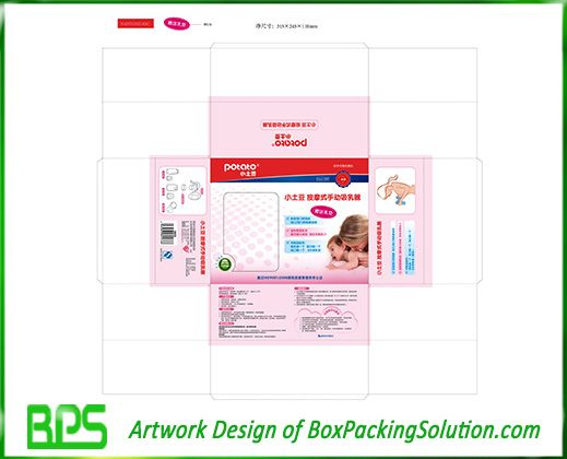 T Pump Ng Box Template With Artwork 1