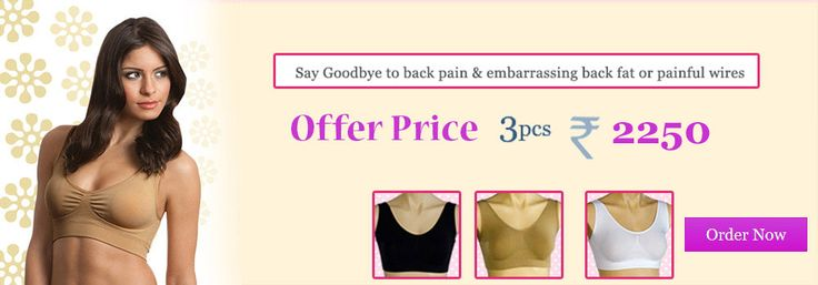 Air Bra is best slimming and lifting bra which has especially been designed to give you the required support and comfort, freeing you from the endless pain of slipping straps, painful hooks and bulging edges. Read More : http://www.original-airbra.in