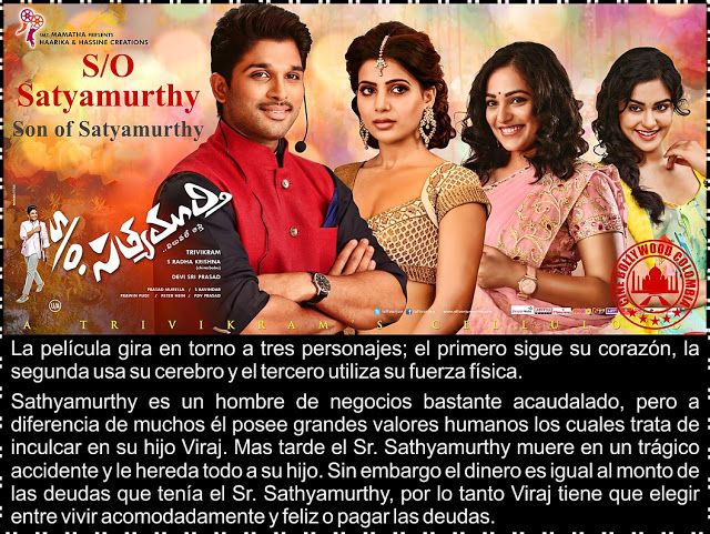 Cine Bollywood Colombia: S/O Satyamurthy - Son of Satyamurthy