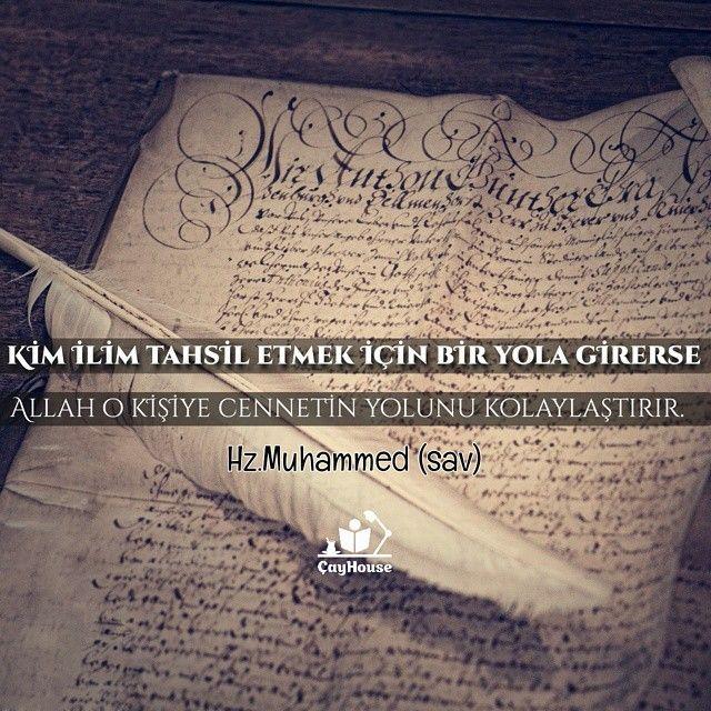 #Science #Cennet #Allah #ÇayHouse