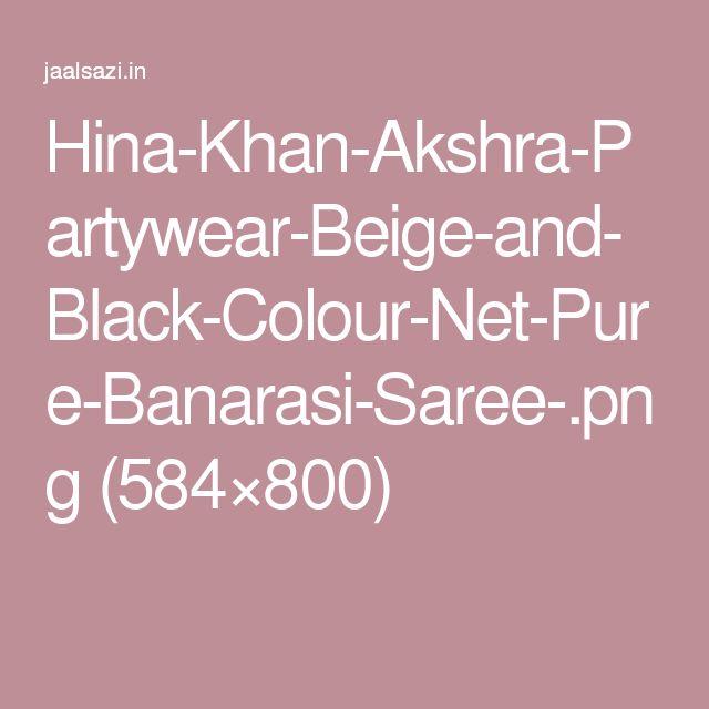 Hina-Khan-Akshra-Partywear-Beige-and-Black-Colour-Net-Pure-Banarasi-Saree-.png (584×800)