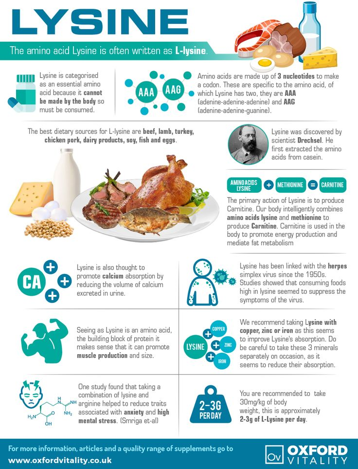 L lysine health benefits