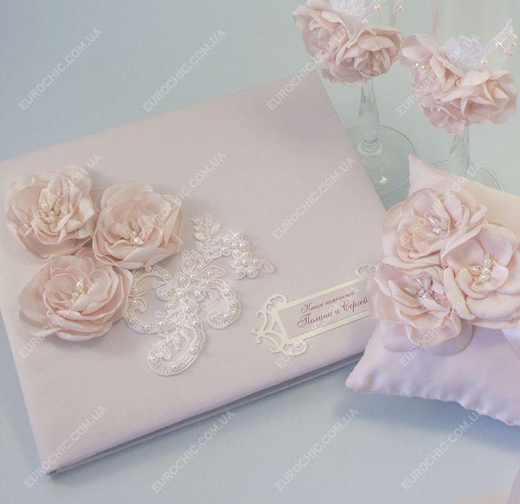 Книга пожеланий Pale Blush с шелковыми цветами припудренные пастельные оттенки: кремово-пудровый, розово-бежевый, цвет бледного румянца от Шик Европейский