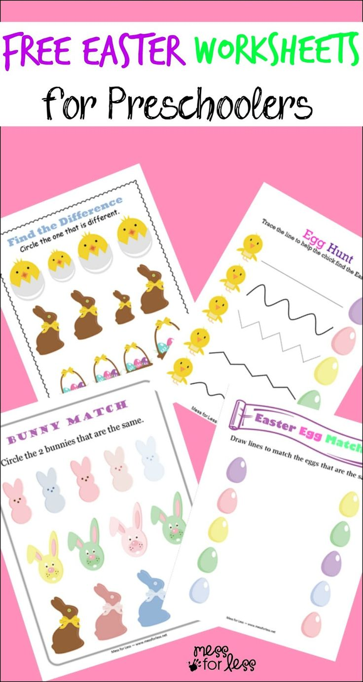 Free Easter Preschool Worksheets - these Easter printables work on a variety of preschool skills.