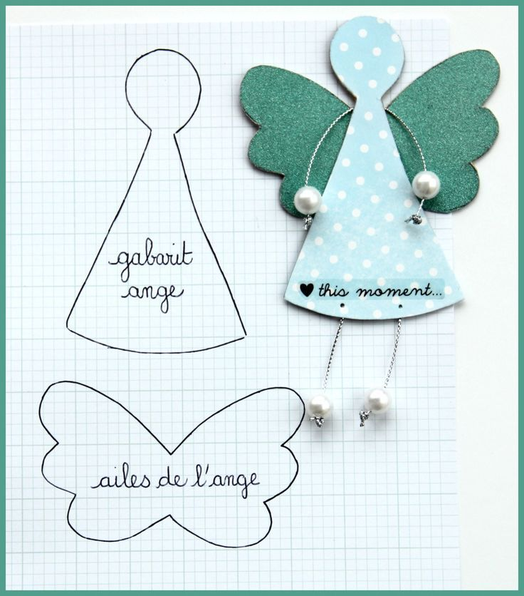 Ангелочки на луне из бумаги своими руками шаблоны
