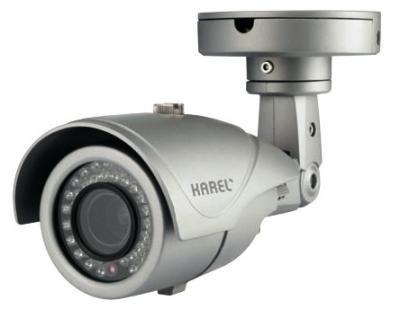 Kızılötesi (IR) Kameralar> CKB720-A60 0312 232 4070