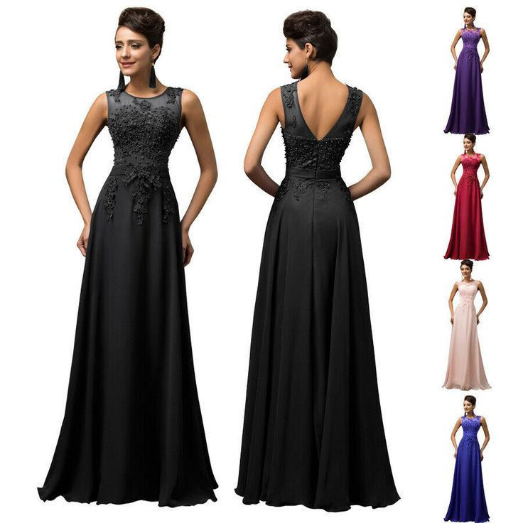 Ever Pretty Elegant Burgundy Long Lace Prom V-Neck A-Line Evening Dresses 07799