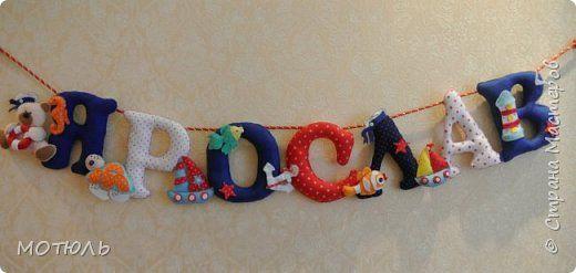 Свит-дизайн Новый год Моделирование конструирование Шитьё Подарки на Новый год Бумага гофрированная Фетр фото 8