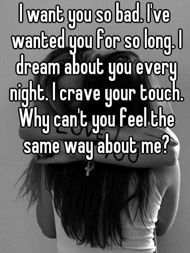 Love Quotes 30 Crave You Quotes I Want You Quotes Want You Quotes