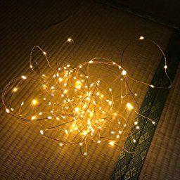 Amazon | MORECOO イルミネーション ライト 15M 150 LED電球 LED 充電式 ライト 屋外 装飾 防雨 フェアリーライト 結婚式 パーティ 飾り 正月 クリスマス 飾り デコレーション バレンタインデー 電飾 (ウォームホワイト) | MORECOO | イルミネーションライト 通販