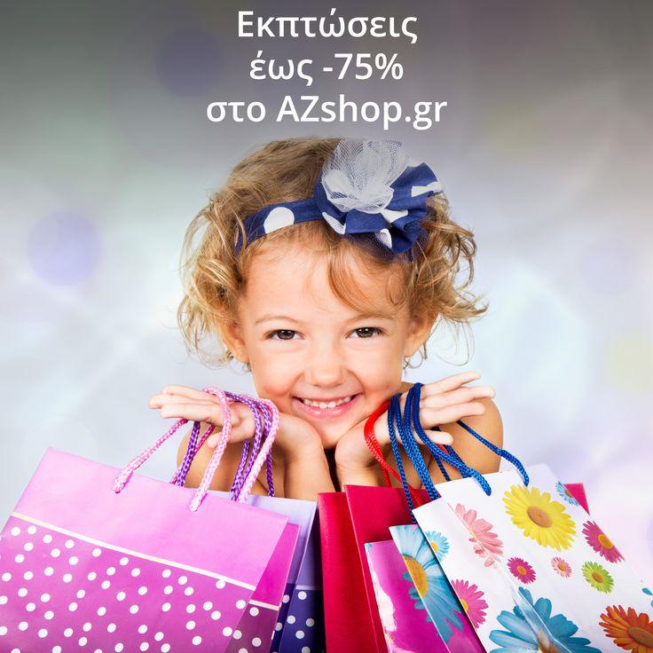 Οι #εκπτώσεις στα #παιδικά #ρούχα συνεχίζονται. Έως και -75% μόνο στο www.AZshop.gr! Αγοράστε τώρα #online!