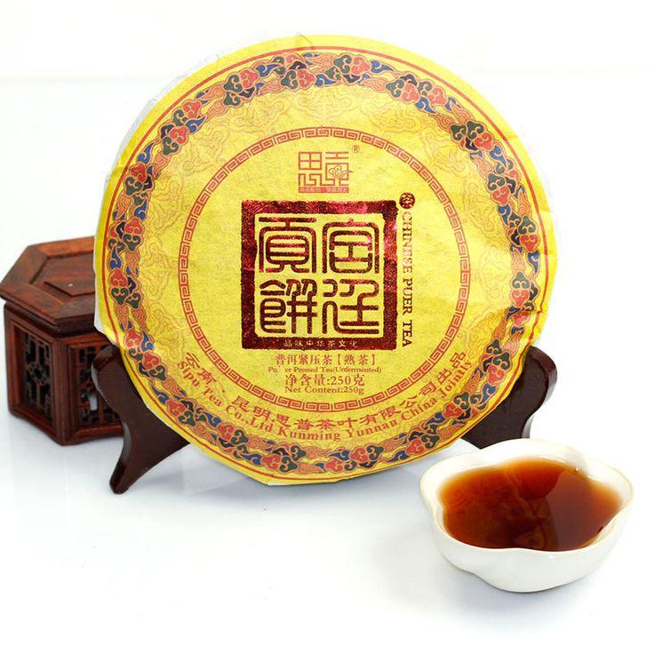 Китайский чай пуэр чай пуэр королевский торт приготовлен 250 г торт семь торт юньнань pu'er чай для мужчин и женщин продукты для похудения
