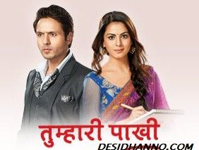 TUMHARI PAKHI: WILL TANYA BE ABLE TO MOVE PAKHI OUT OF ANSHUMAN'S HOUSE