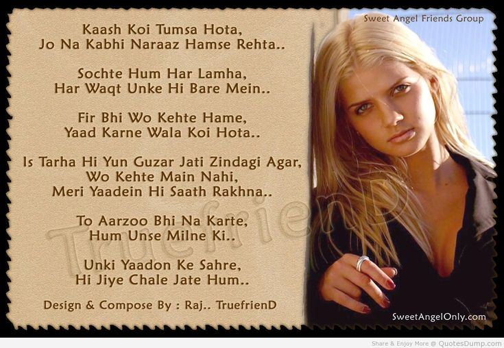17 best hindi quotes on love on pinterest love poems in