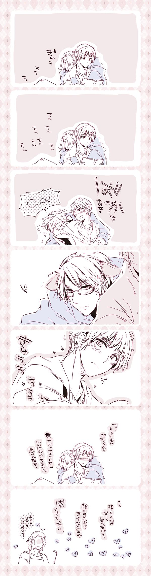 Hetalia - America / England (UsUk) <<< ((So I guess this is the continuation of that one pic