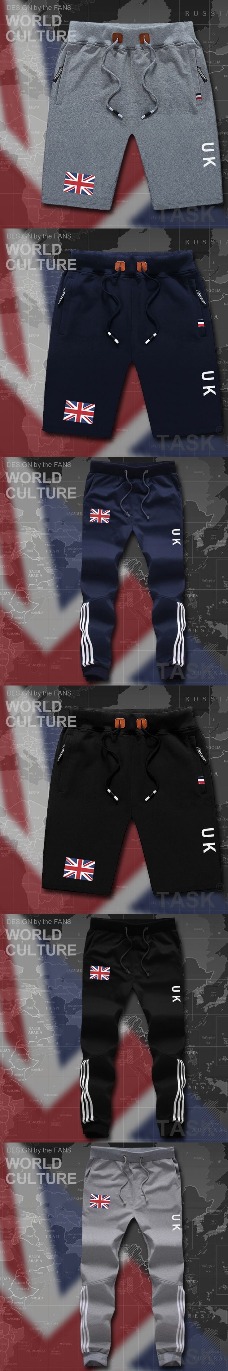 UK United Kingdom of Great Britain mens pants joggers jumpsuit sweatpants track cargo sweat fitness casual nation country flag