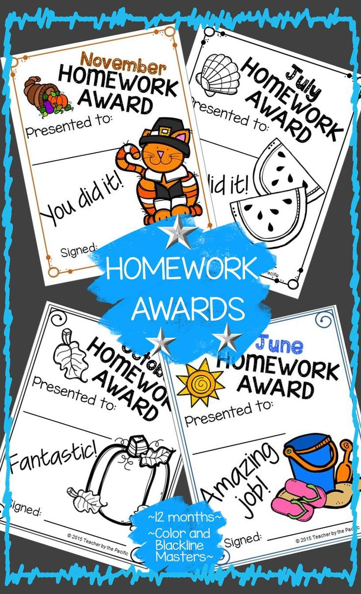 Homework Awards for the whole year! Reward your students for doing a great job with their homework!