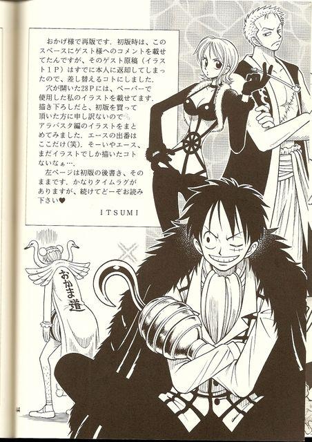 Luffy, Nami, Sanji  Zoro cosplaying Baroque Works   One Piece