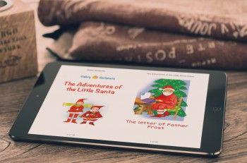 Лучшими рождественскими подарками станут букридеры и е-книги http://animedia-company.cz/ebook-as-the-best-christmas-present-2014-blog/  #чтение #статистика_чтения #книги #опрос