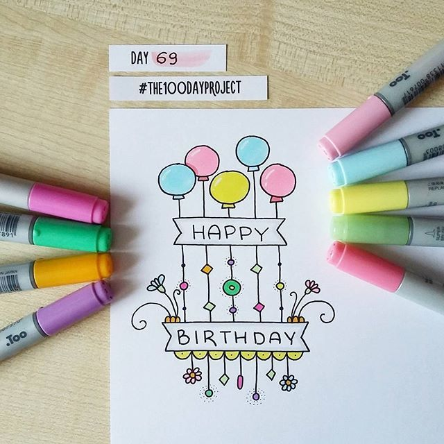 #100daysofdooodles2 #100daysproject #100dayproject #doodle #drawing #draweveryday #markers #copic #happybirthday #instaart #рисунок #творчество #маркеры #сднемрождения