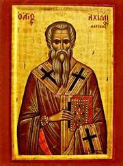St Achilles the Bishop of Larissa