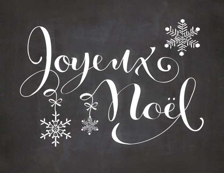 Free Holiday Printable - Joyeaux Noel. By Amy from SpoonLily Designs for The Graphics Fairy.