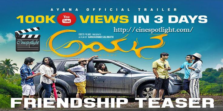 Movie: Ayana Movie 2017 Language: Kannada Genre:  Drama  #Ayana #Kannada #Drama #Movie #Trailers http://cinespotlight.com/upcoming-ayana-kannada-drama-movie/