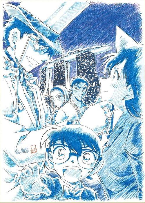 Detective Conan The Fist of Blue Sapphire hela på nätet