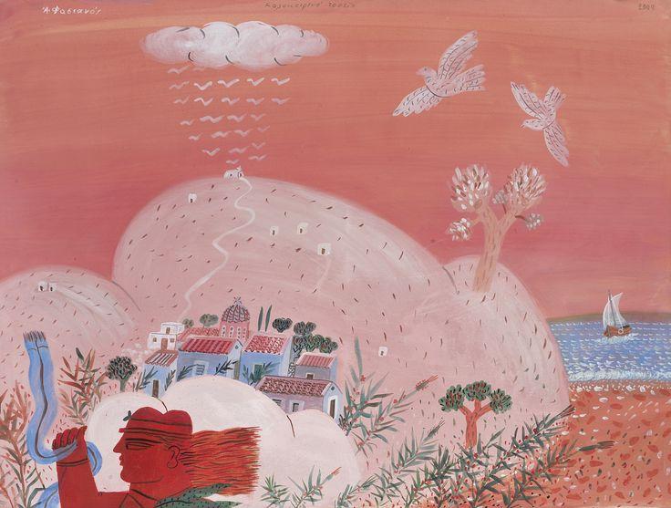 fassianos, alecos <p>summer landsc | landscape | sotheby's l11104lot68vq4de