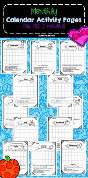 Monthly Blank Calendar Worksheets - First or Second Grade