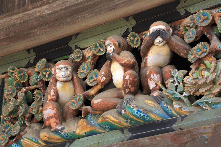 日光東照宮 Nikko Toshogu
