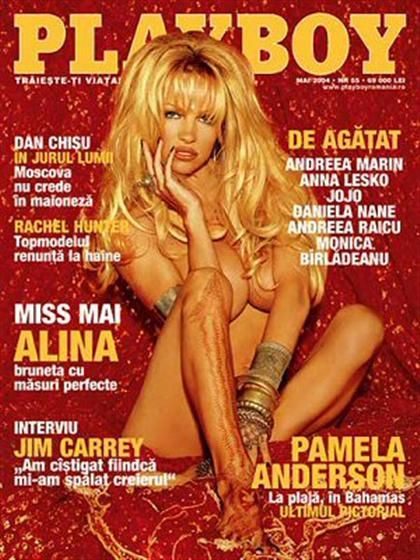 Playboy (Romania) May 2004  with Pamela Anderson on the cover of the magazine