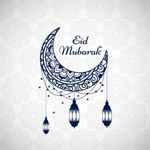 Eid Mubarak background Vecteur gratuit