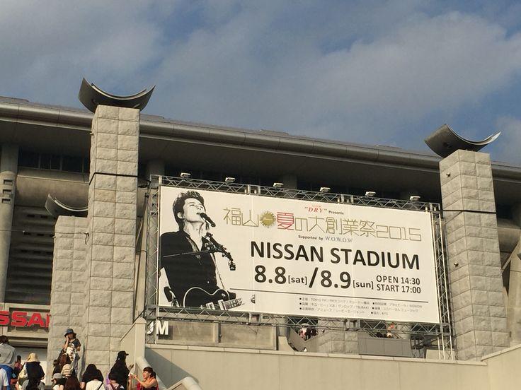 Nissan stadium 2015